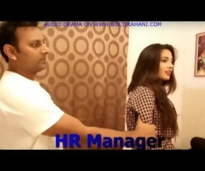 HR Manager ne employee ko choda hinglish dirty audio sex