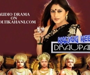 Kalyug kee draupadi- Hindi audio sex comedy drama