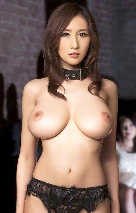 Sexy Asian Babe #137298