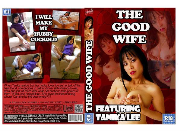 caption amateur movie