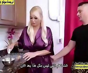ذكريات أمي الجنسية لمشاهدة..