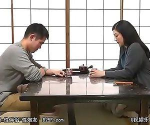 Japanese mom 2h 5 min