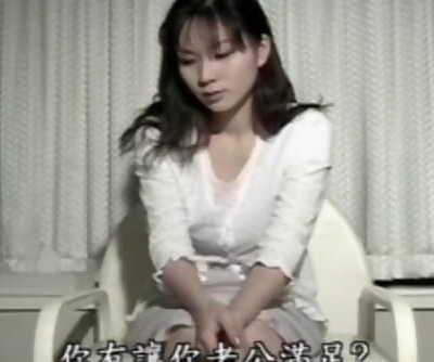 无码 中文字幕 赌债肉偿 家庭主婦-性奴志愿-遠藤梨奈GO
