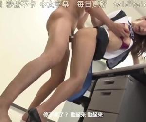 【中文字幕】痴女系大姐姐的打工场景园田美音的五个场景