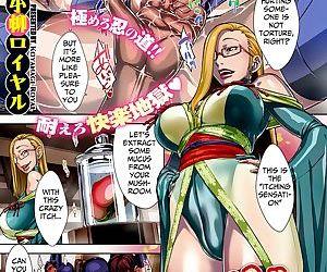Shinobi no Bi - Shinobis Bi Ch. 3-6 - part 5
