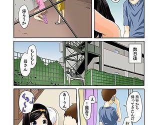 Perohame Saiminjutsu! ~Namaiki na Imouto yo- Inu ni Naare!..