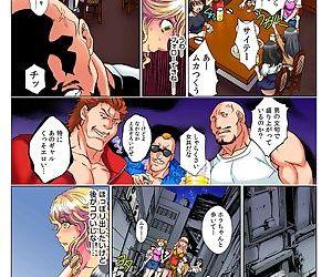 Tenbatsu Chara-o ~Onna o Kuimono ni Shita Tsumi de Kurogal..