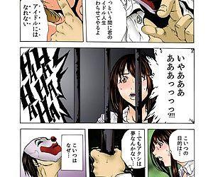 Do Re Ni Shi Yo U Ka Na ~Kyousei Shuuyou! Kichiku Pierrot..