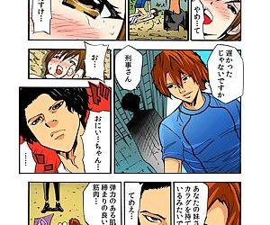 Kyousei Waisetsu Zukan ~Gedou Coach ga Asedaku Bishoujo ni..
