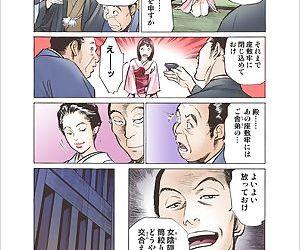 Oedo de Ecchi Shimasu! 6 - part 2