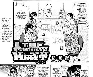 Hitoduma Shichou no H na Kaikaku - Married Majors Sexy..