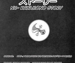 Kawamono
