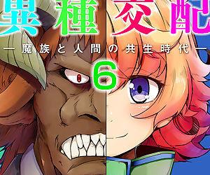 Fukkou!? Ishu Kouhai -Mazoku to Ningen no Kyousei Jidai-..