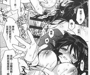 Akai Ito ga Tsunagaru Anata to KISS ga Shitai. -..