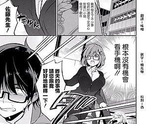 Satou-kun wa Miteiru. ~Kami-sama Appli de Onnanoko no..
