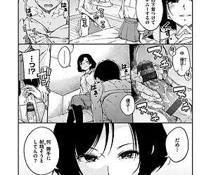 Atatakakute Yawarakakute - part 8