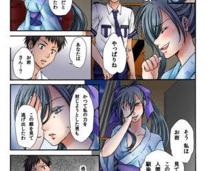 BANANAMATE Vol. 19 - part 9