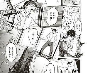 COMIC Shitsurakuten 2018-08 - part 2