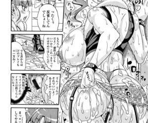 Pakopako Bitch ~Megamori! Mashimashi! Dosukebe Niku - part 4