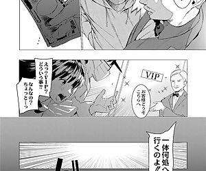 Saotsuki Honey to Doukyo Seikatsu Ch. 1-3 - part 3