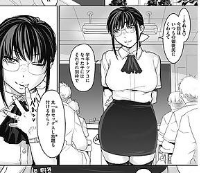 COMIC HOTMiLK Koime Vol. 10 - part 8