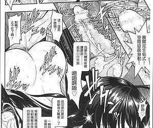 Curse Eater Juso Kuraishi - part 11