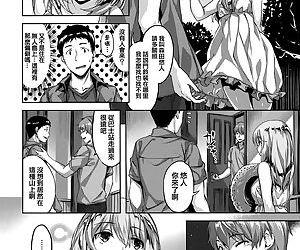 Zutto Daisuki - part 2