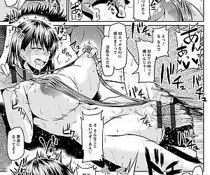 Ahekko Tengoku - part 3