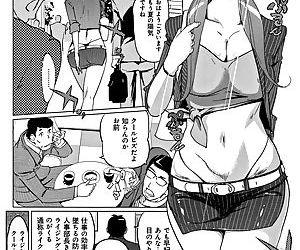 Mesuryoku - part 5