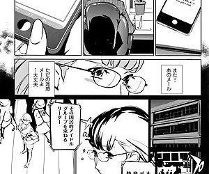 Mesuryoku - part 9