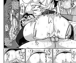 Inma no Mikata! - 음마의 아군 ! - part 3