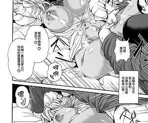 MESUhame IKIzome - part 7