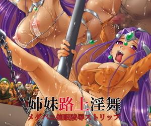 Shimai Rojou Inbu ~Medapani Saimin Ryoujoku Strip~