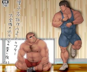 Danshi Koukousei Weightlifter Taikai-go no Hotel de no Aoi..
