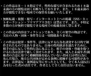 Gifu ni Shiborareta Hitozuma