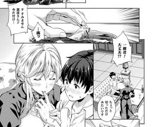 Koibito wa Kyuuketsuki!? - part 2