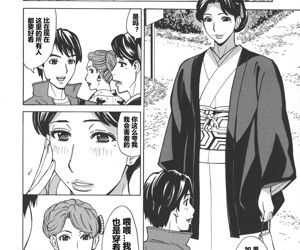 Hitozuma Koi Hanabi ~ Hajimete no Furin ga 3P ni Itaru..