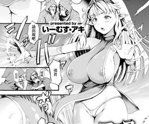 Isekai Eros to Buta Yarou - Boo-Boo Sperm Heaven