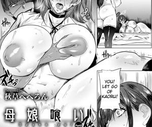 Oyako Gui Part 5