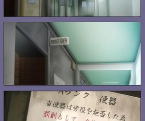 Fan no Hitori Full Color seijin ban Drop Out complete ban..