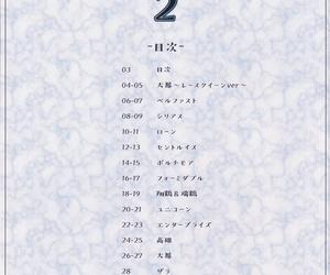 C97 A2 LampShade Akatsuki Akane AzuLane Fetishism 2 Azur..