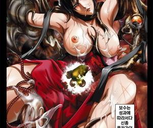 Junk Center Kameyoko Bldg ZONBIO RAPE Resident Evil 4..