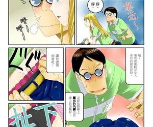 Todoroki Shuusei Ippunkan Haa Haa - ①分鐘喘息 Ch.1-3..