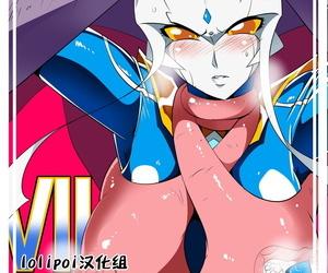 Warabimochi Ginga no Megami Netise VII Ultraman Chinese..