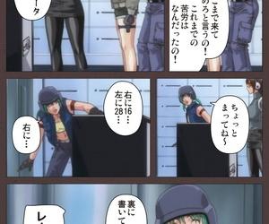 Kururi Active Full Color seijin ban DISCIPLINE Sai shusho..