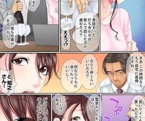 Korosuke Kono Furin wa Otto no Tame Anata- Yurushite…...