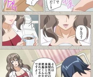 Honjou Yagi Full Color seijin ban Genkaku kuruna sensei ga..