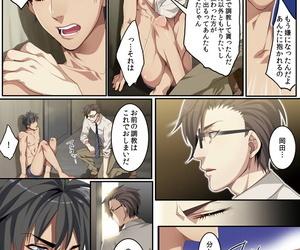 Kairi Osuchichi ☆ 801 bokujou de Sakunyuu Taiken Digital..