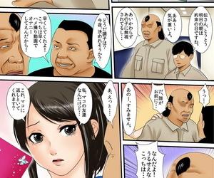 Korosuke Zetsurin Oyaji ga Joshiryou de ~Sonna ni..
