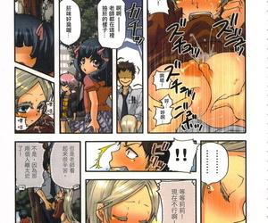 Satou Saori Aigan Robot Lilly - Pet Robot Lilly Vol. 1 -..